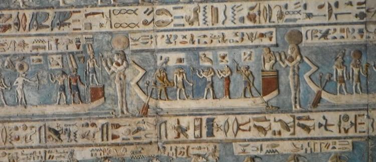soffitto del Tempio di Dendera (Egitto)