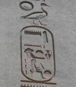 il nome Sa-Ra della Regina Hatshepsut, Tempio di Karnak (Luxor)