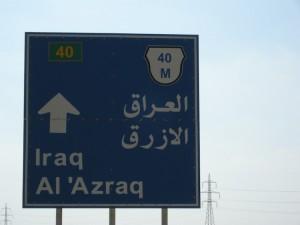 sulla strada per Azraq (Giordania)