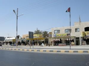 Azraq (Giordania)