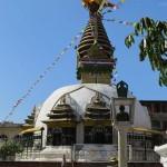 Stupa di Kathesimbhu (Kathmandu, Nepal)
