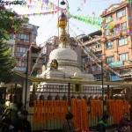 Thahiti Tole (Kathmandu, Nepal)