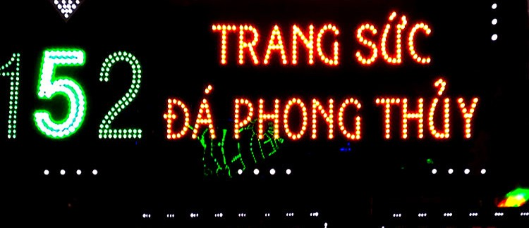 Saigon Distretto 1, insegne (Ho Chi Minh City, Vietnam)