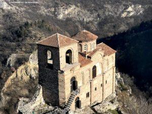 fortezza di Asen (Asenovgrad, Bulgaria)