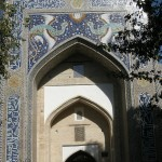 medressa di Nadir-Divanbegi nei pressi dei Lyabi-Hauz (Bukhara, Uzbekistan)