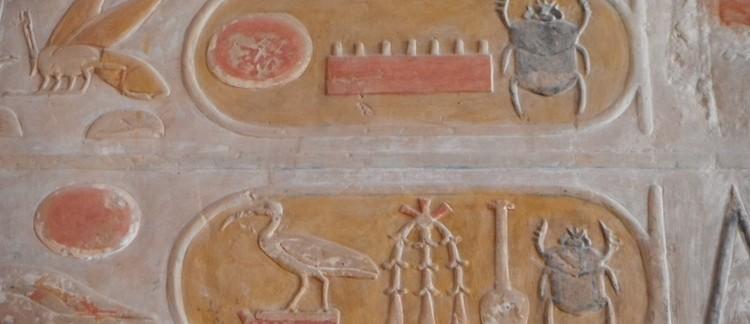 Cartiglio, Tempio di Hatshepsut (Luxor)