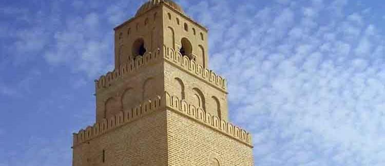 Grande Moschea di Kairouan (Tunisia)