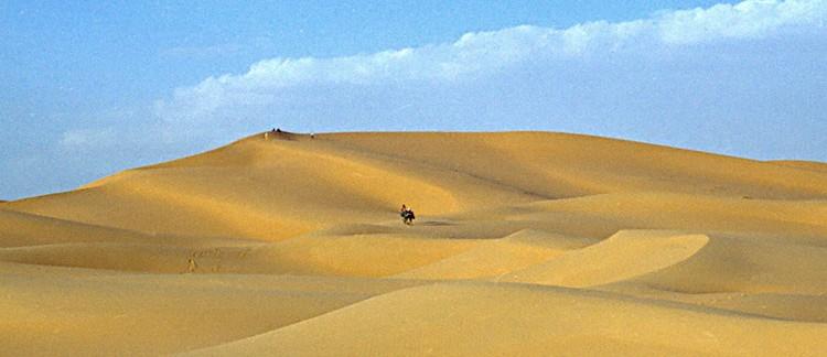 dune del Sahara (Merzouga, Marocco)