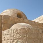 Qusayr Amra, particolare (Giordania)